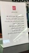 شرط غريب لحضور حفل تامر حسني في السعودية :