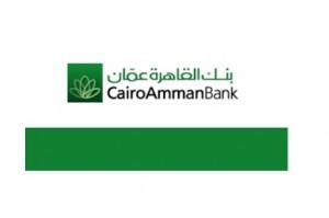42 مليون دينار إجمالي أرباح بنك القاهرة عمان العام الماضي