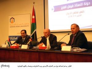 الفايز يدعو لصناعة جيل من الشباب الأردني ينبذ السلبيات ويتمسك بالقيم الوطنية
