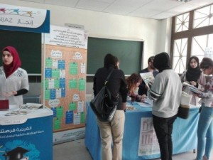 مكتب الارشاد الوظيفي بجامعة البترا ينظم 27 ورشة عمل للطلبة خلال الفصل الدراسي الأول