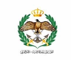 بالتفاصيل...القوات المسلحة الاردنية تعلن عن حاجتها لتجنيد ذكور توجيهي ناجح