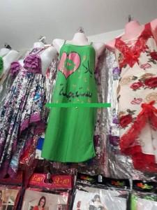 غضب واستياء في العقبة....ملابس خادشة للحياء تعرض بالأسواق وسط غياب الرقابة