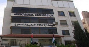 تصنيف المواقع الإخبارية في الأردن بحسب القوة والتأثير