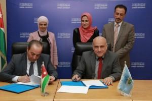 اتفاقية بين جامعة الزرقاء وأكاديمية قرب الأفق للتدريب والاستشارات