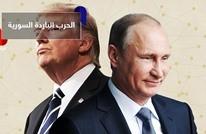بالفيديو...هكذا حذرت روسيا من خطة أمريكية لضرب دمشق!