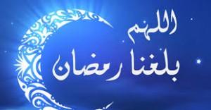 فلكياً رمضان في السابع عشر من أيار المقبل