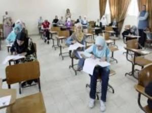 السماح للطالب المعاقب بالحرمان 4 أعوام العودة للتقدم للتوجيهي بشروط