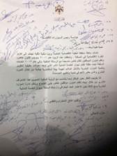 مذكرة نيابية تطالب بنظام خاص لــ