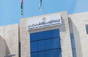 توقيف 3 اشخاص اثنان منهم من دائرة الشركات في وزارة الصناعة بجناية التزوير