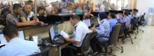 الاحتلال الاسرائيلي يمنع سفر 21 مواطنًا عن طريق معبر الكرامة الأردني