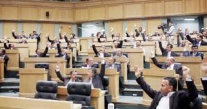 النواب يناقش اليوم مشروع قانون معدل