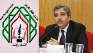 الإثنين في عمّان افتتاح المؤتمر الدولي حول التداعيات الاجتماعية والاقتصادية للإرهاب