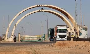 اعفاء (540) سلعة أردنية من الرسوم الجمركية المصدرة إلى العراق