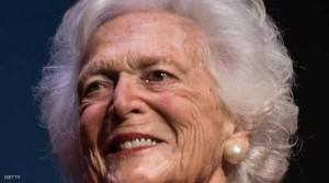 زوجة جورج بوش الأب في صراع مع الموت