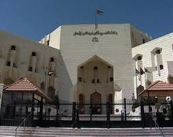 امين عام وزارة العدل