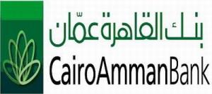يزيد المفتي ينفي الاشاعات ويؤكد عدم وجود مفاوضات لتملك حصص في بنك القاهرة عمان