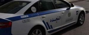الامن العام يصدر بيانا حول السيارة التي رفضت الامتثال لاوامر دورية الشرطة في اربد