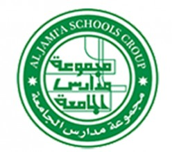 مدارس الجامعة الأولى تعلن عن رغبتها في استقطاب معلمين ومعلمات