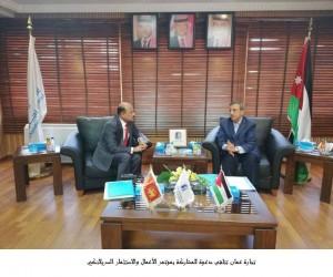 تجارة عمان تتلقى دعوة للمشاركة بمؤتمر الأعمال والاستثمار السريلانكي