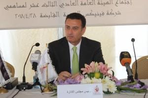النائب احمد الصفدي:فينيكس القابضة