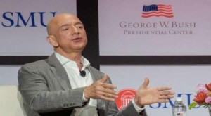 أغنى رجل في العالم: أموالي ضخمة ولا يمكنني انفاقها