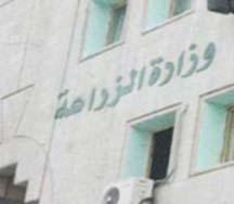 """الانتربول يلقي القبض على المتهم الرئيسي بـ """" اختلاسات الزراعة """" في القاهرة"""