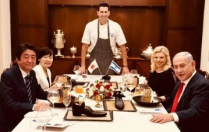 بالصور...نتنياهو يُقدم طعام لرئيس الوزراء الياباني وزوجته بـ