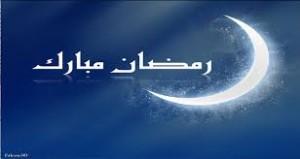 فلكيا الأربعاء أول أيام شهر رمضان المبارك