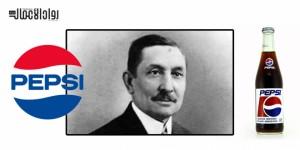 من هو مخترع البيبسي كولا ؟