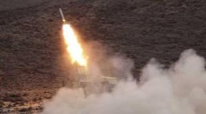السعودية تعترض صاروخا حوثيا باتجاه خميس مشيط