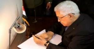 بالاسماء … الرئيس الفلسطيني محمود عباس يوزع صلاحياته على 6 من بعده !!