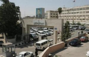 تشكيلات إدارية في وزارة التربية (اسماء)