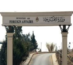 وزير الخارجية يفتح تحقيقا بتجاوزات لمندوبيها في مطار الملكة علياء الدولي