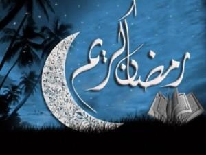 هل يجوز أن نقول رمضان كريم؟ فتوى هامة للأردنيين