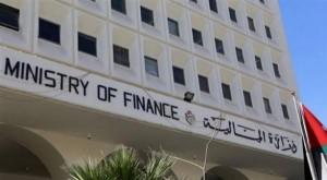 السندات الدولية للأردن تقفز بعد تعهدات الدعم الخليجي