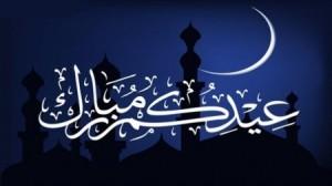 فلكيا .. موعد أول أيام عيد الفطر بالسعودية والإمارات والكويت ومصر