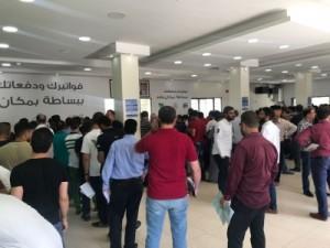 تعطل نظام المخالفات بامانة عمان يؤدي لتوتر المواطنين