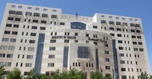 14 الف مراجع لمستشفيات وزارة الصحة يوم العيد