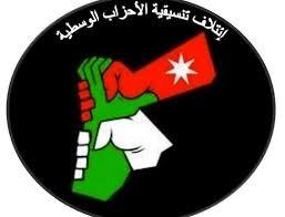11حزبا تطالب بمنح فرصة للحكومة