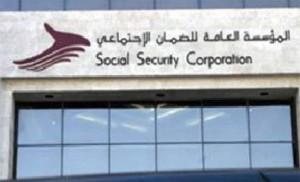 تكليف محمد عودة ياسين مديراً عاماً بالوكالة لمؤسسة الضمان الاجتماعي