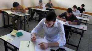 تحديد موعد امتحان الشامل في تموز المقبل
