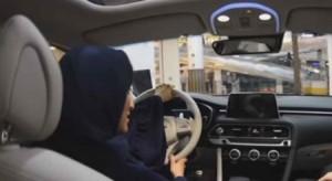 بدء تطبيق القرار الخاص بقيادة المرأة السعودية