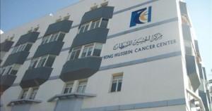 آلية تقديم الخدمات العلاجية لجميع مرضى السرطان