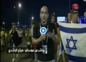 بالفيديو .. كيف تصدى مراسل قناة تونسية لمشجعين رفعوا العلم الاسرائيلي على الهواء!