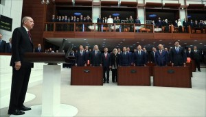 أردوغان يؤدي اليمين كأول رئيس وفقا للنظام الجديد