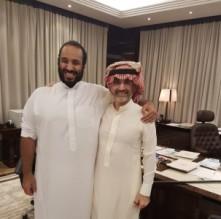 الوليد بن طلال ومحمد بن سلمان في أول لقاء يجمعهما