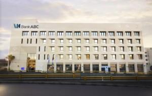 بنك ABC يتابع مسيرته في دعم حملة البر والإحسان