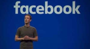 فيسبوك تتعرض لأكبر خسارة في تاريخها