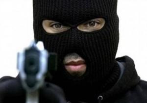 سطو مسلح على فرع بنك في ابو نصير