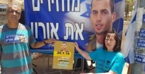 وزير إسرائيلي: قد تكون هناك قنوات سرية لمحادثات مع حماس